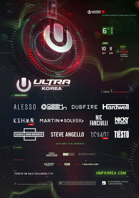 Ultra Music Festival Announces Live Youtube Stream